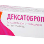 Дексатобропт - аналоги