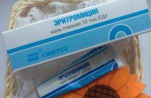 Эритромицин-АКОС