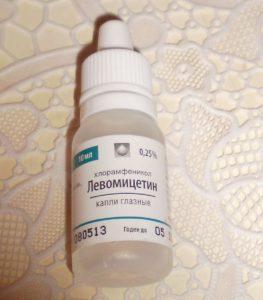 Левомицетин