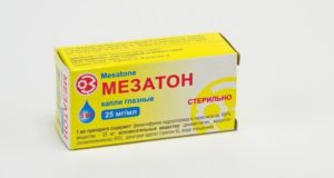 Мезатон капли - аналоги