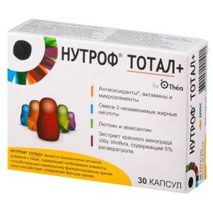 Нутроф Тотал — аналоги