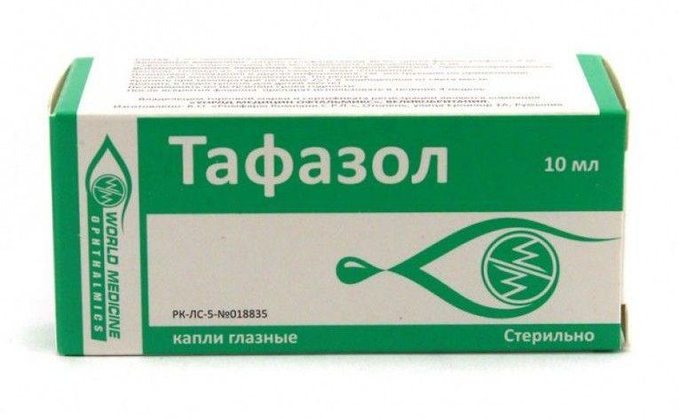 Тафазол