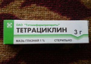 Эффективность Тетрациклиновой мази