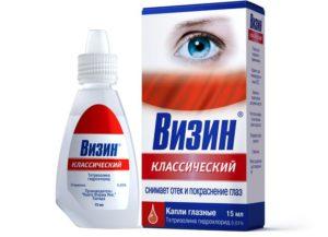 Визин - дешевые аналоги от красных глаз