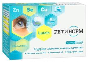ретинорм