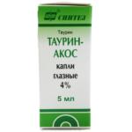 Глазные капли Таурин-АКОС