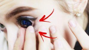 Как снять склеральные линзы