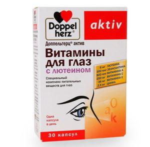Доппельгерц актив - витамины для глаз с лютеином