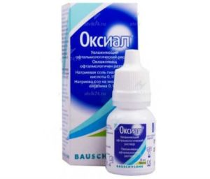 оксиал