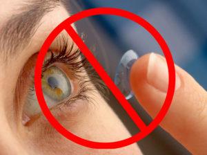 Кому и когда нельзя носить контактные линзы