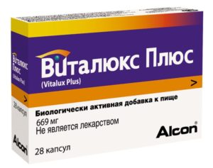 Витамины Виталюкс Плюс