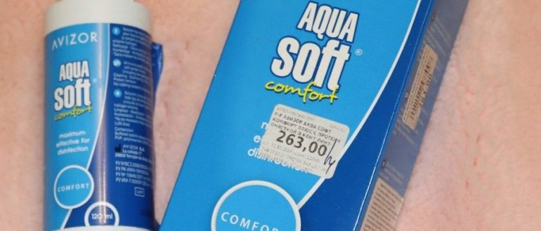 Раствор для контактных линз Aqua Soft