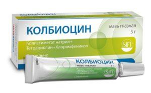 Глазная мазь Колбиоцин