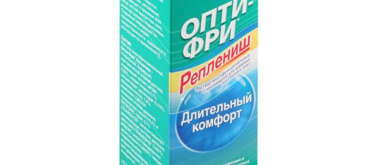 Раствор Opti-Free для контактных линз