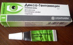 Глазная мазь Декса-гентамицин