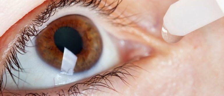Глазные капли Визофрин