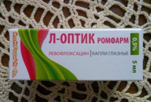 glaznye-kapli-l-optik
