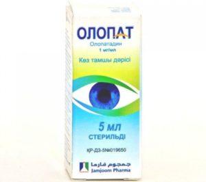 Олопат
