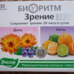 bioritm-zrenie-24