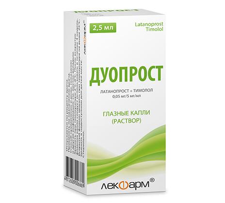 дуопрост таблетки от простатита