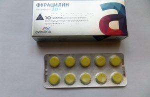 Применение Фурацилина от конъюнктивита