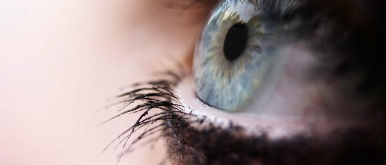 Центральное зрение