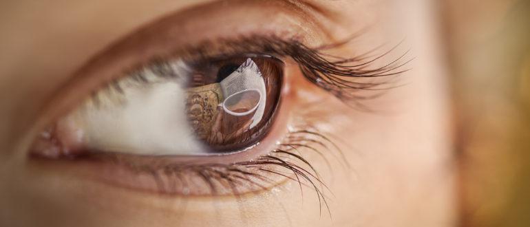 От чего появляется блеск в глазах