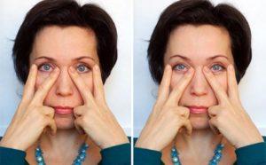 Упражнения для мышц глаз