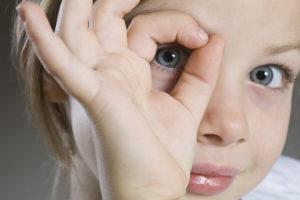 Гигиена глаз и уход за зрением