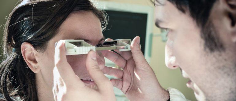 Что такое экзофтальмометрия