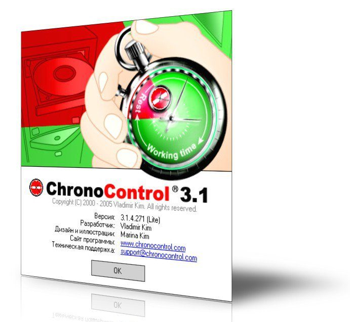 ChronoControl