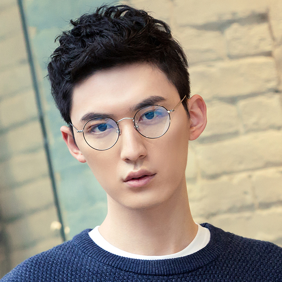 дети мужчина в круглых очках фото считают