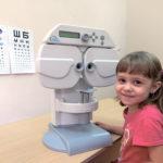 Визотроник для глаз