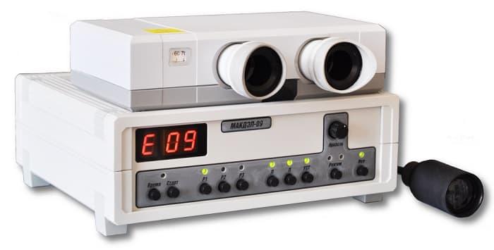Макдэл 08 и 09 - аппарат для лазерной стимуляции глаз
