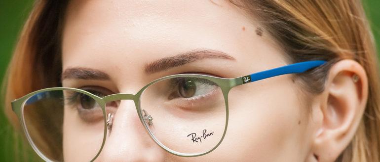 Подростковые оправы для очков для зрения