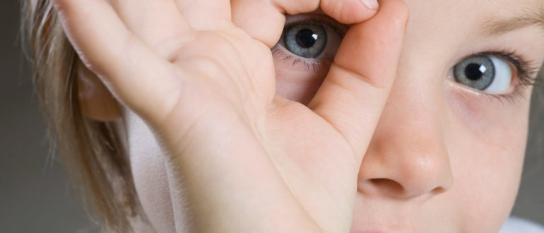 Зрение 100%