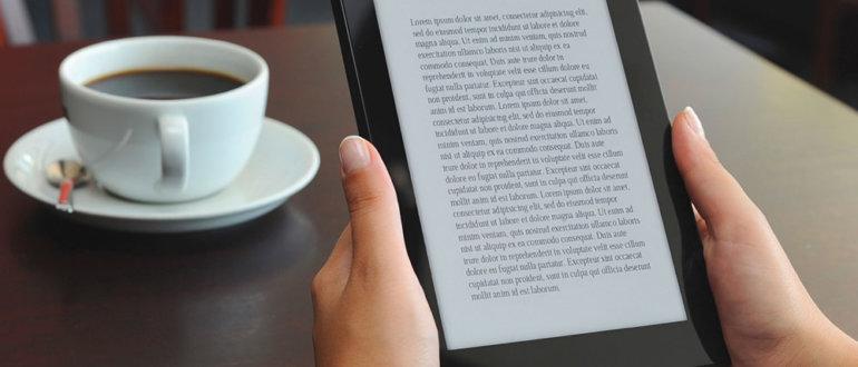 Портит ли электронная книга зрение